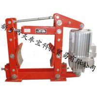 厂家直销亚重YWZ-300/45电力液压块式制动器,配YT1-45Z/5推动器