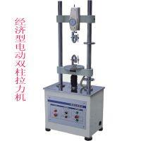 供应正杰ZJ-9998经济桌上型电动双柱拉力试验机