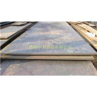 Q345GNH钢板厂家切割