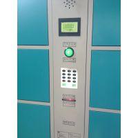 供应新疆红光牌H24电子条码式寄存柜