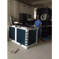 小型工业除湿机hs-15s