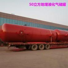 石家庄市140立方液化气残液罐,15153005680