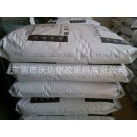 PP/台湾南亚/3317 符合UL94V-0 阻燃防火V0 符合UL746C安规测试PP