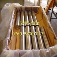 宝鸡TA18钛合金板、管、棒、丝材现货供应
