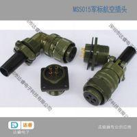 4芯伺服电机航空插头MS3108A18-10S/18-10P