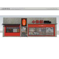 小吃店怎么设计装修看长沙大班智造