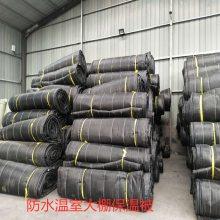 济南厂家供应大棚保温棉被防雨保温
