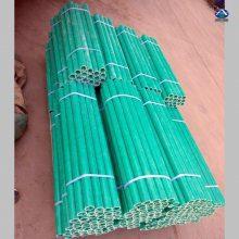 复合材料50圆管 护栏用的玻璃钢底座100*100,孔中心50 13785867526