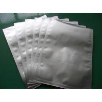 厂家定制 面膜袋 镀铝袋 真空铝箔袋