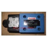 REXROTH力士乐减压阀 DR20-5-52/50Y DR20-5-52/100Y