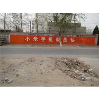 唐山墙体粉刷|河北品盛|墙体粉刷地址