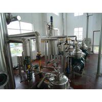 油脂机械浸出设备|油脂机械炼油设备|中之原