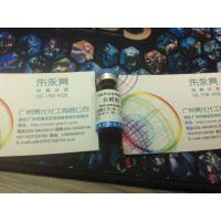 广州亮化化工供应真菌毒素标准品-格链孢醇标准品,cas:641-38-3,规格:1mg,有证书