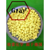 格雷硫化剂S-80与DTDC-80 CLD-80 用量区别