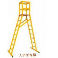 郑州厂家专业制造人字平台梯5米500*500河北创意电气厂家直销
