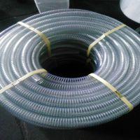 航羽塑料钢丝软管 pvc透明钢丝软管 粉末抽吸输送管