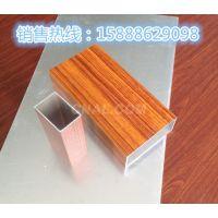宿州仿木纹铝单板构造组成