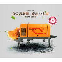 福建漳州厂家直供湿喷机价格