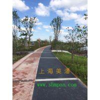 彩色透水混凝土/彩色生态透水地坪/透水路面工程/C20-C25混凝土