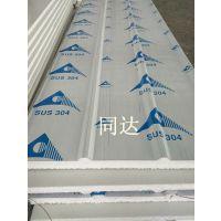 广州美粤建材1050型950型不锈钢夹芯板瓦
