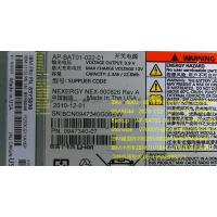 00AR301 00AR300 85Y6127 Li-ion V7000磁盘柜电池