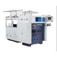 MR-930B 铭瑞机械纸杯壁纸碗纸盒微电脑控制全自动卷筒模切机平压平模切机