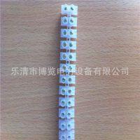 供应50A接线端子 U型接线条 接线端子排 X3-5012接线柱