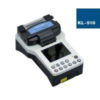 南京吉隆KL-510光纤熔接机 使用说明书