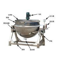 夹层锅炊事锅设备 成都同亨包装设备 电热式夹层锅 火锅底料适用