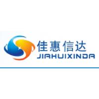 北京佳惠信达科技有限公司