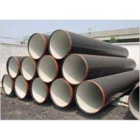 供应.外衬塑钢管.喷淋涂塑消防管.钢塑复合管.热镀锌消防管