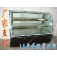 全新1.8米蛋糕柜展示柜 蛋糕保鲜柜 蛋糕冷藏柜 蛋糕展示柜