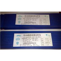 上海Z408铸铁焊条