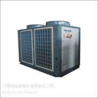 生能 空气能热水器 超霸DKFXRS-36II
