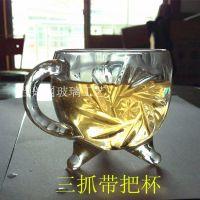 玻璃透明小杯子/咖啡杯加厚带把三抓圆形家居酒吧KTV餐饮厂家直销