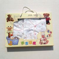 厂家直销2014新款 精梳棉幼儿五件套装礼盒 纯棉婴儿礼盒套装批发