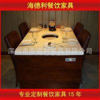 高档软包火锅桌椅组合 柜式大理石台桌面火锅桌 一桌四椅组合