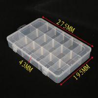 【1箱起售】8201# 18格活动式 PP工具盒 零件盒 格子盒