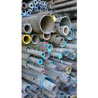 供应304厚壁不锈钢管 / 薄壁管 /非标管/ 毛细管 质量保证装饰管