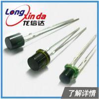 厂家直销高精度5516,5528,5537,5549 光敏电阻 / 环保光敏电阻