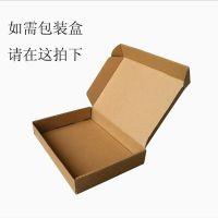 淘宝专用无水印纸盒服装包装盒一件代发女装