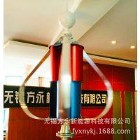 直销盘式无铁心400W垂直轴风力发电机