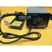 HAKKO 963焊台白光936 防静电电焊台 可调温电烙铁1321发热芯
