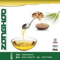 【厂家批发】100%食品级小麦胚芽油 化妆品  原料