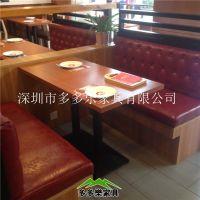 欧式简约餐厅餐桌 广东餐饮店不锈钢脚板式桌椅家具定做