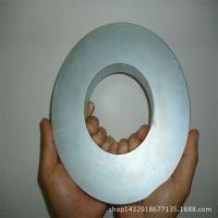赞勉热销镀锌圆环形磁铁  N45钕铁硼磁钢 磁选机用磁铁