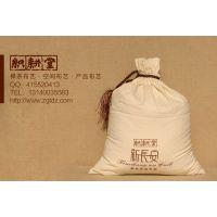 专业生产各种帆布袋透气,防潮,防尘,无毒害