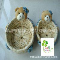小熊之家玉米皮篮子  玉米皮编织收纳篮子 玉米皮编小收纳筐