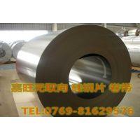 B50AH350矽钢片 B50AH350高效能硅钢片 宝钢冷轧电工钢卷 电机硅钢片