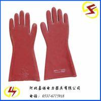 批发绝缘手套 12kv绝缘手套 天然橡胶绝缘手套